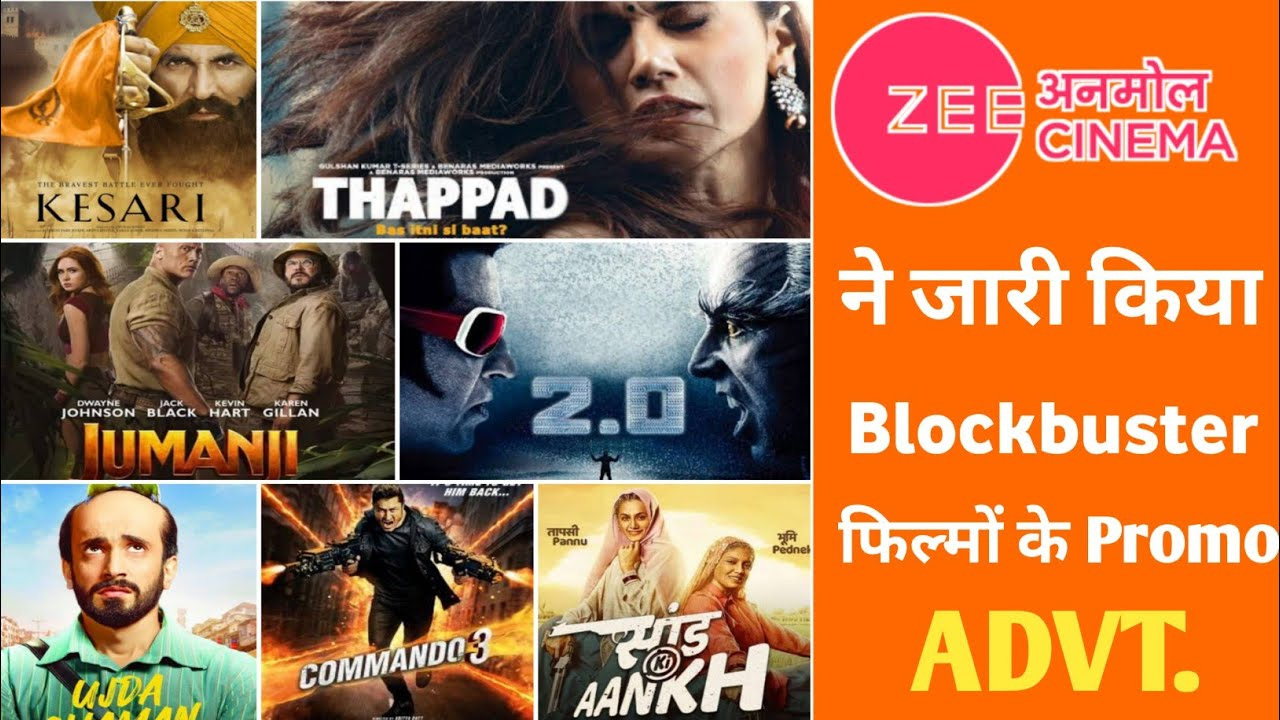 Zee Anmol Cinema Blockbuster Movie List