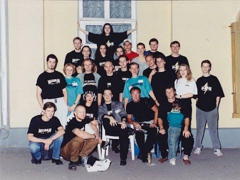 """Москва. 02 сентября 1995 года. Радио """"Максимум"""". День города."""