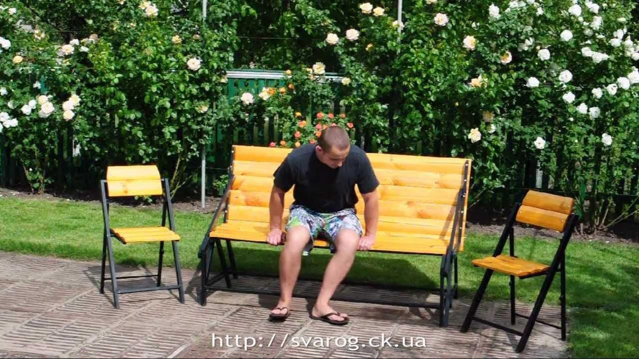 Складные стулья - YouTube