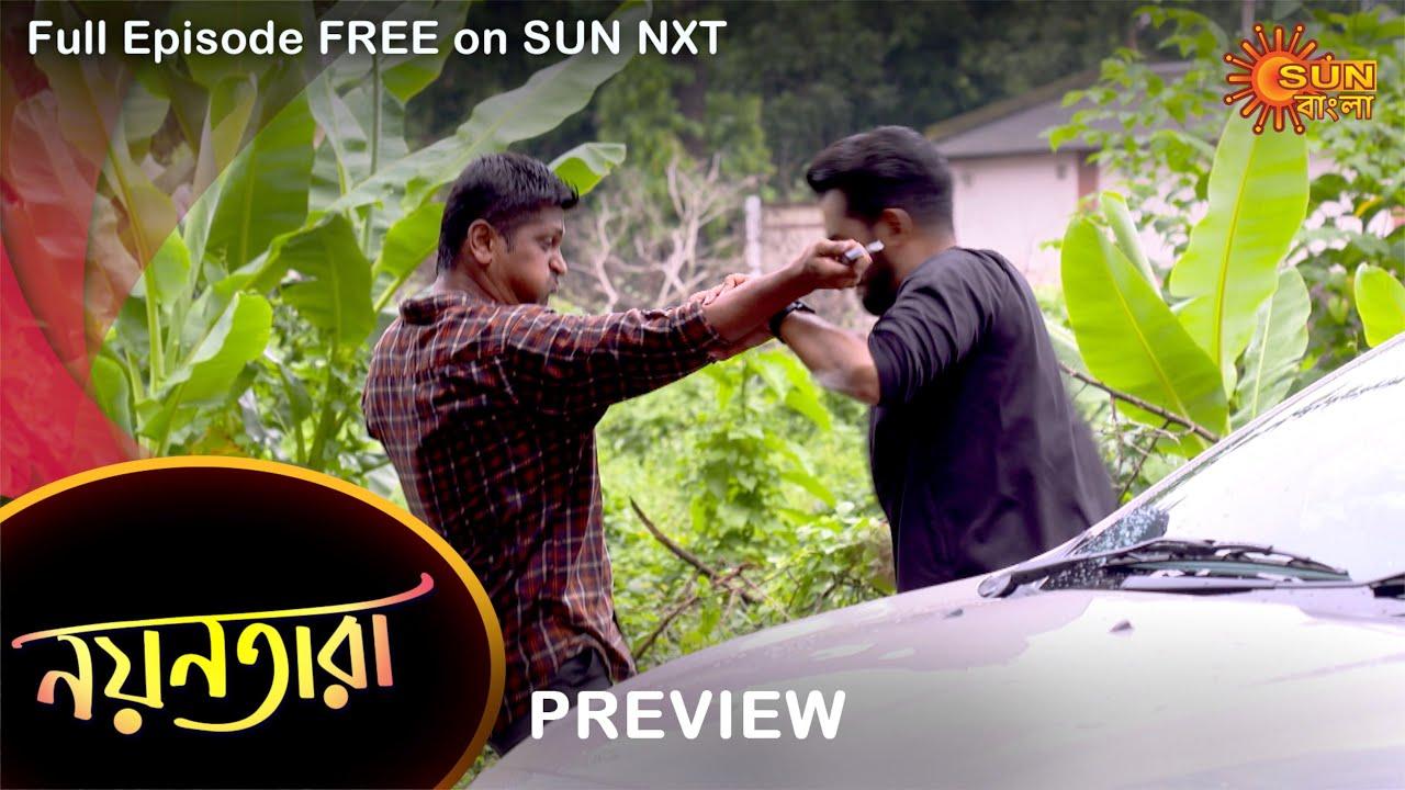 Download Nayantara - Preview | 28 July 2021 | Full Ep FREE on SUN NXT | Sun Bangla Serial