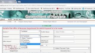 E-Stempel voor beëdigde Verklaring/Lease/Huur/Verkoop Akte van Egrashry Haryana