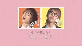 Super Junior T_一見鍾情 Love at First Sight [中韓字幕]