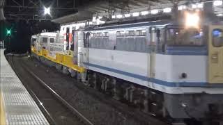 2020年11月25日 EF65 2127号機牽引 JR東日本キヤE195系 ST 18 ~ 21編成 甲種輸送 西国分寺 南浦和にて