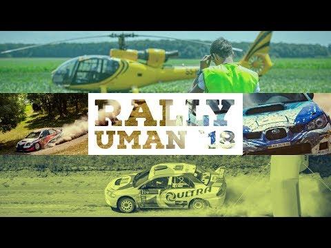 RALLY UMAN `18 II stage URC