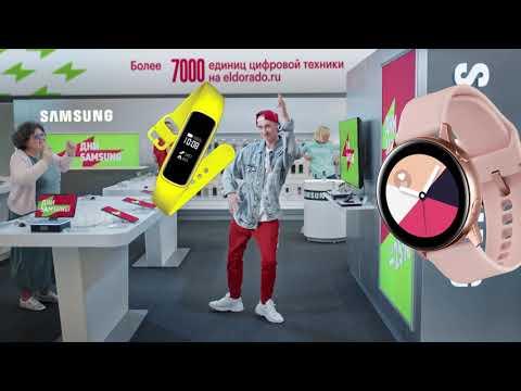 Накупонь себе Samsung в Эльдорадо! Выгода на Galaxy до 25%!
