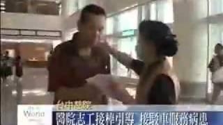 2011/08/01 中慈院新院區正式運作 全院準備就緒