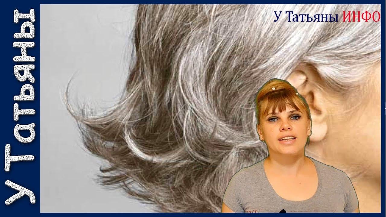 Мажирель палитра цветов для седых волос