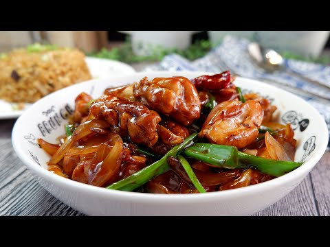 Another Super Easy Chinese Chicken w/ Onions in Oyster Sauce 洋葱蚝油烧鸡 Quick Chinese Stir Fry Recipe
