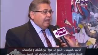بالفيديو.. وزير التعليم العالي: الشباب تميز بترتيب أفكارهم خلال العرض
