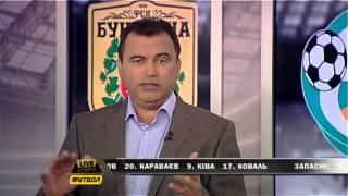 Flive - Highlight Match 2013.04.26 Буковина - Севастополь