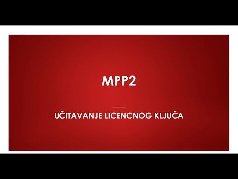 MPP2 - Učitavanje
