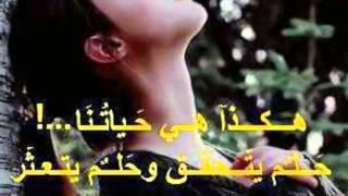 yassinos - matat Hobi - New2013 by MÂĦÐî ßãŔçã