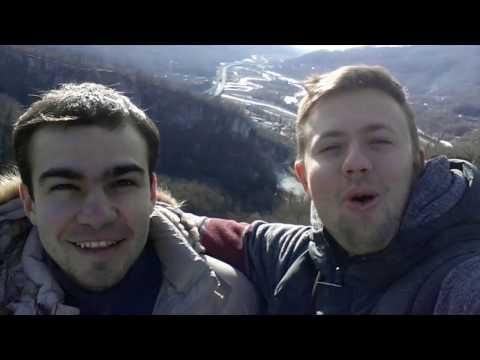 Веб камеры Сочи - Webcams Sochi