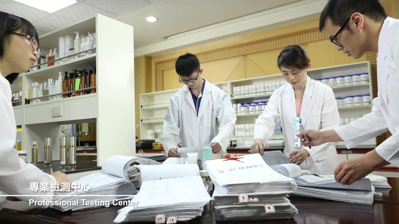佐登妮絲 專業生產與製程 工廠介紹篇_CH - YouTube