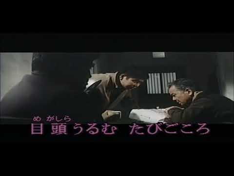 〇夕陽の丘:石原裕次郎&浅丘ルリ子/女性パートcover 雅