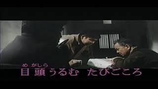 KaraTubeさんのチャンネルにUPされている音源と映像をお借りして女性パ...