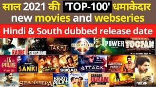 upcoming web series I upcoming web series and movies 2021 I new web series trailer