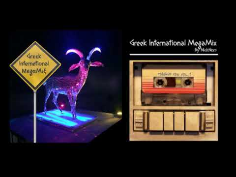 Greek International MegaMix (Part 1) - NickNors