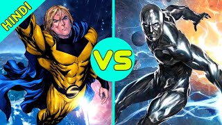 Sentry Vs Silver Surfer Death Battle [ Explained In Hindi ]