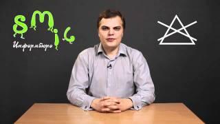 видео Как правильно выбирать детский трикотаж?