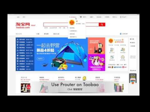 How to buy from TaoBao? Get started with Prouter! (International Shipping Tutorial)