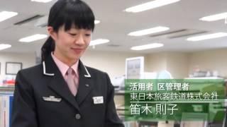 JR東日本がiPad mini 7,000台を全乗務員に携行させ、対応をICT化