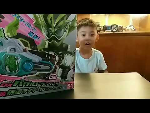 DX Buggle Driver Zwei - Kamen Rider Chronicle - Simple kids talk bahasa indonesia