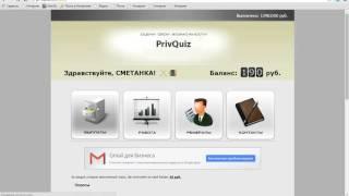 Vktarget заработок в интернет без вложений  150 рублей за 10 минут Полезные советы по Вктаргет