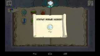 Алхимия на бумаге - Игры на Андроид