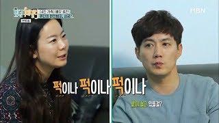 배우 류진.. 와이프 '이혜선'과 결국 부부 싸움..? [모던 패밀리 4회]