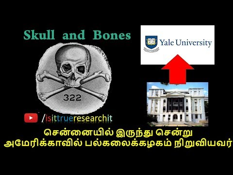 Skull and Bones secret society  Illuminati in Tamil