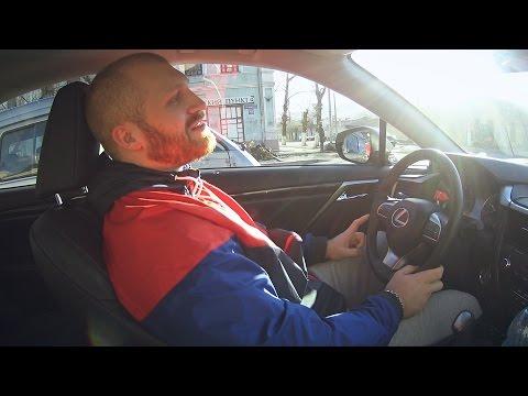 Сторощук Life. Каникулы в Чите, Camaro, Lexus RX 2016, Do4a Market.