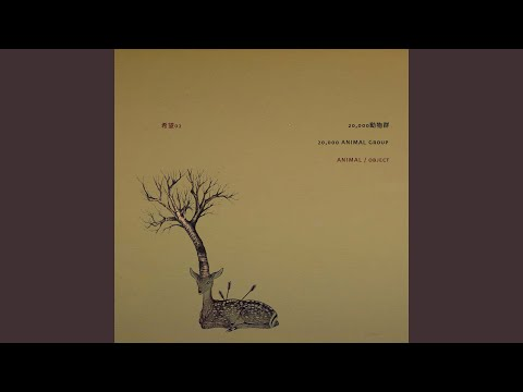 02 09 15 (feat. Thollem McDonas, Markus Hunt)