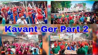 Part 2 Kavant ger vidoe 2019 Kavant Gujarati