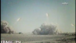 حرب الخليج |
