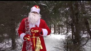 видео Шаблон поздравительное письмо от деда мороза psd