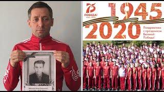 75 ая годовщина Победы в Великой Отечественной Войне Сборная России по лыжным гонкам