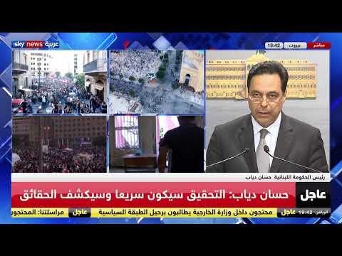 حسان دياب: ندعو إلى حل وطني ينقذ لبنان  - نشر قبل 13 ساعة