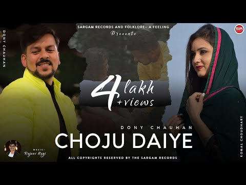 Choju Daiye || Dony Chauhan || Latest Himachali Song 2021 || Sargam Records