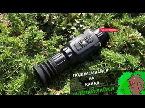 Тепловизор для охоты: IRay Saim SCL 25 | Для IRay.su