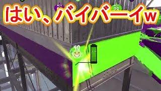 【チート技】絶対にガチホコで勝つ方法www【スプラトゥーン2】 thumbnail