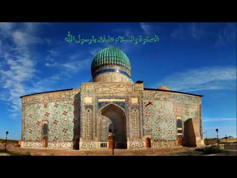 onsekizbin aleme server olan Muhammed (صلى الله عليه و سلم)
