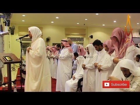 Salat Tarawih   Best Quran Recitation in the World 2019 Emotional by Sheikh Omar Al Darweez    AWAZ