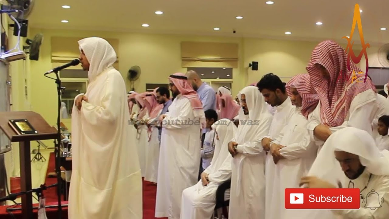 Salat Tarawih | Best Quran Recitation in the World 2019 Emotional by Sheikh Omar Al Darweez  | AWAZ
