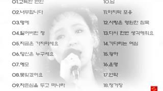 김수희 베스트 모음   18곡