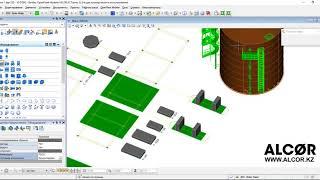 Bentley OpenPlant - Урок №1 - Моделирование технологического оборудования