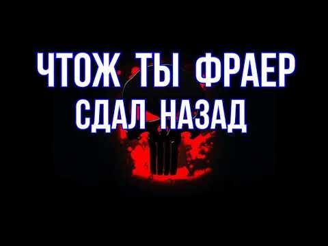 КОЛЛЕКТОР ОБЛОМАЛСЯ