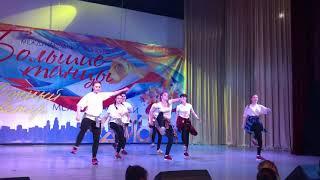 """танцевальный коллектив """"Action"""" танец Непохожие"""
