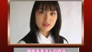 朝倉あき @ Girl's! vol.29 朝倉あき 検索動画 9