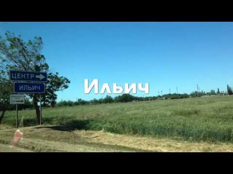 КЛАДР Сочи Город Краснодарский Край